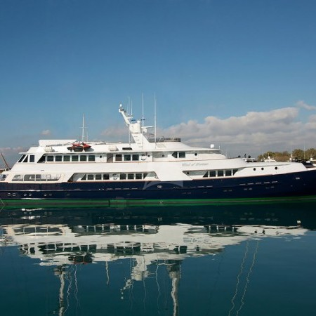 Wind of Fortune mega yacht charter